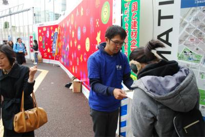 関西青協統一行動_a0143094_18365311.jpg