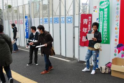関西青協統一行動_a0143094_18371003.jpg