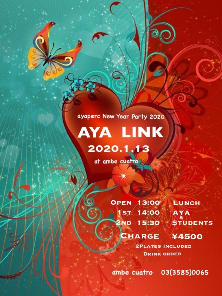 ☆AYA LINK☆〜ayaperc New Year Party 2020〜_d0243894_23351990.jpeg