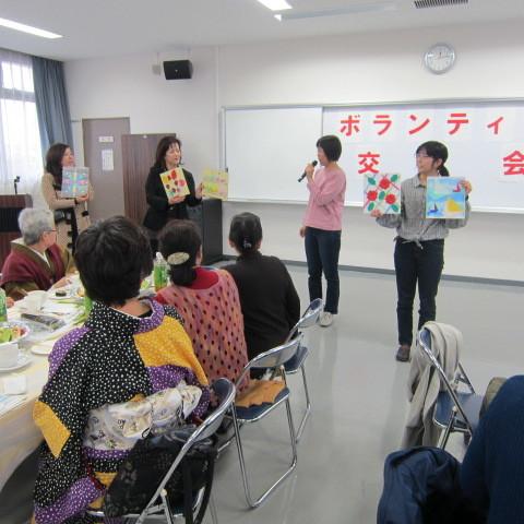 ボランティアの会_a0158095_10301082.jpg
