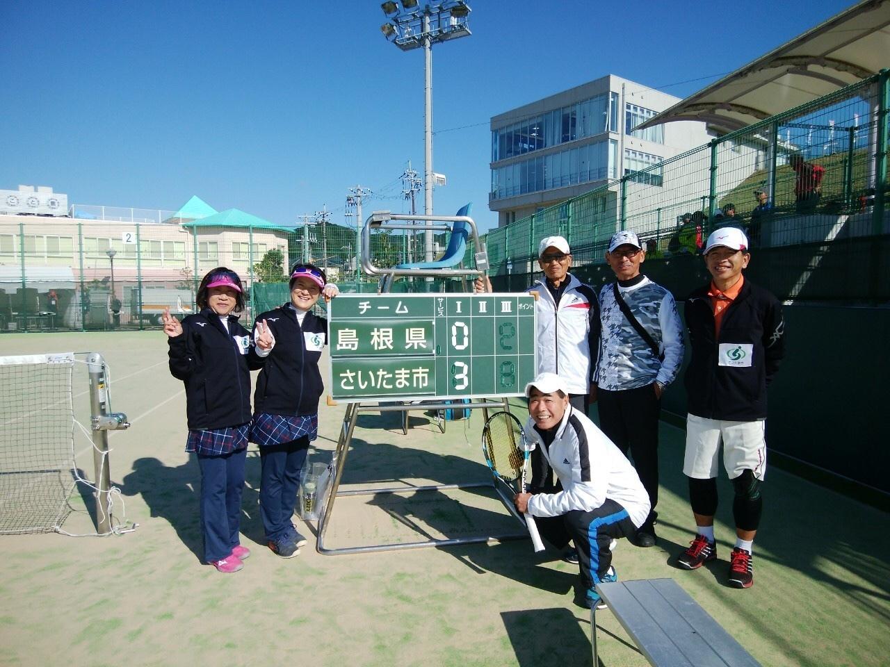 テニスで和歌山へ_d0115695_18182946.jpg