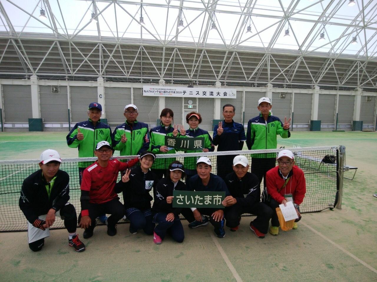 テニスで和歌山へ_d0115695_18185296.jpg