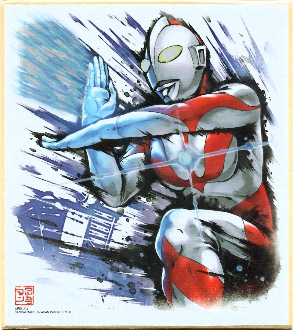 激値下げされていた『ウルトラマン色紙ART』を15個開封!!_f0205396_19013235.jpg