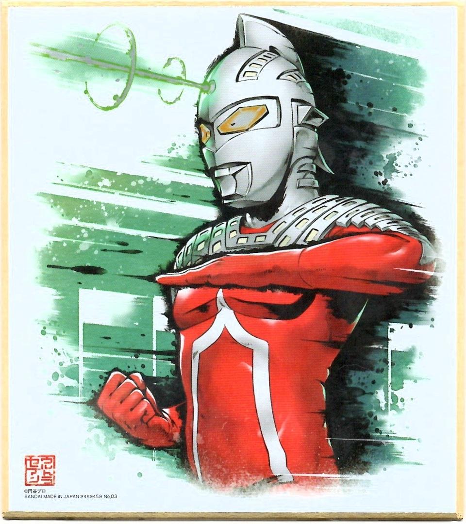 激値下げされていた『ウルトラマン色紙ART』を15個開封!!_f0205396_19025933.jpg