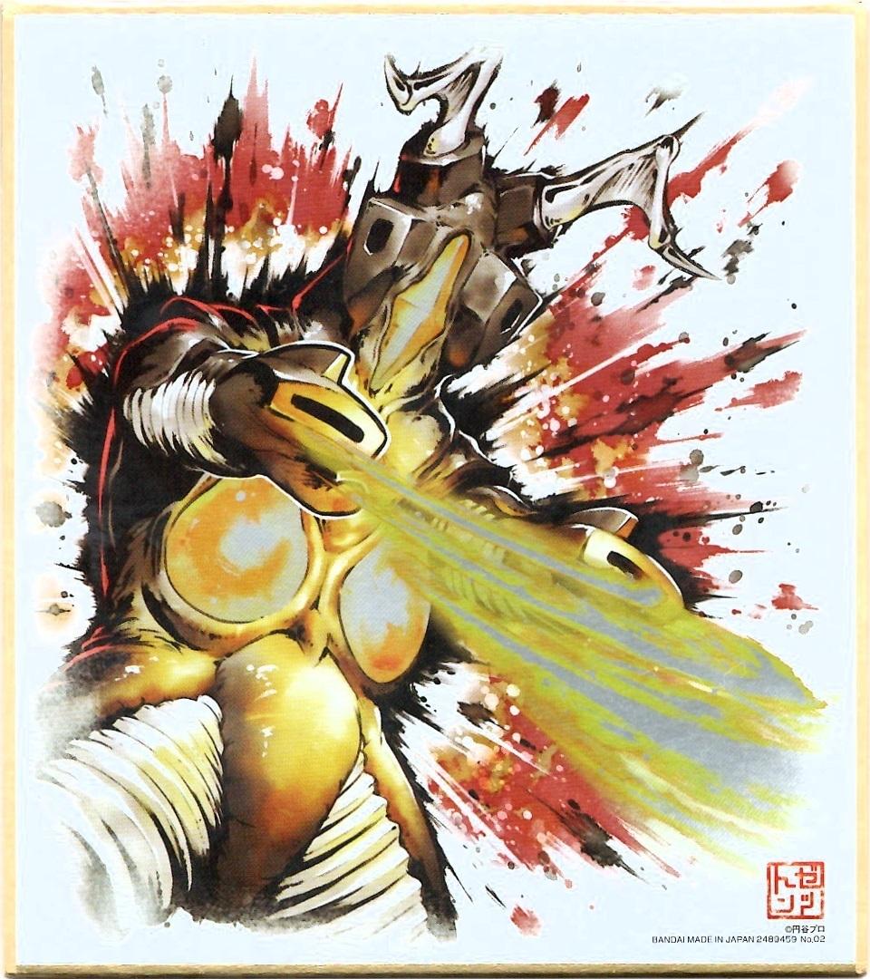 激値下げされていた『ウルトラマン色紙ART』を15個開封!!_f0205396_19033959.jpg