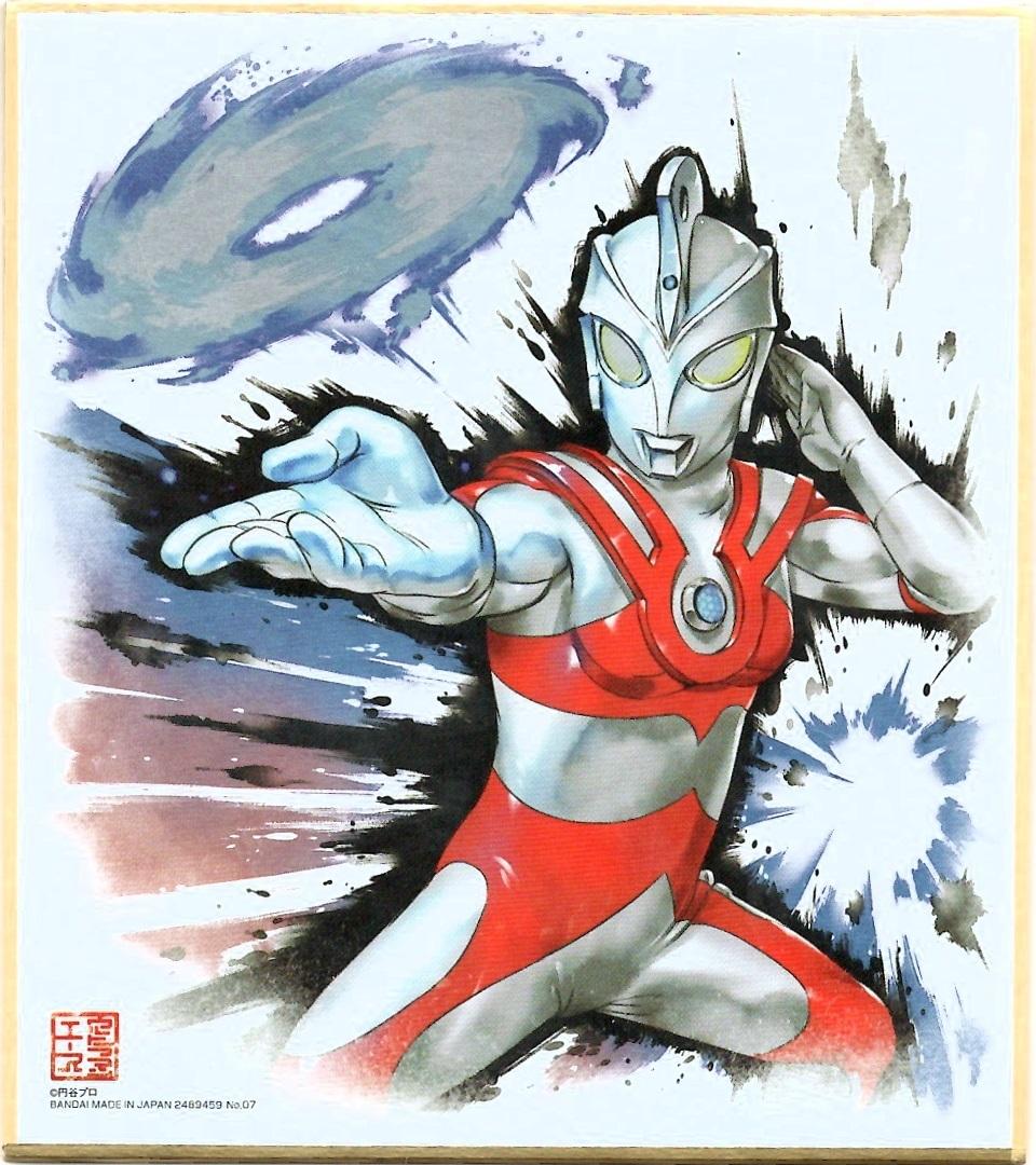 激値下げされていた『ウルトラマン色紙ART』を15個開封!!_f0205396_19075655.jpg