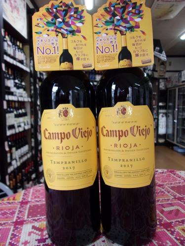 新たに定番に仲間入りしたスペインワインは黄色が特徴です。_f0055803_15271038.jpg