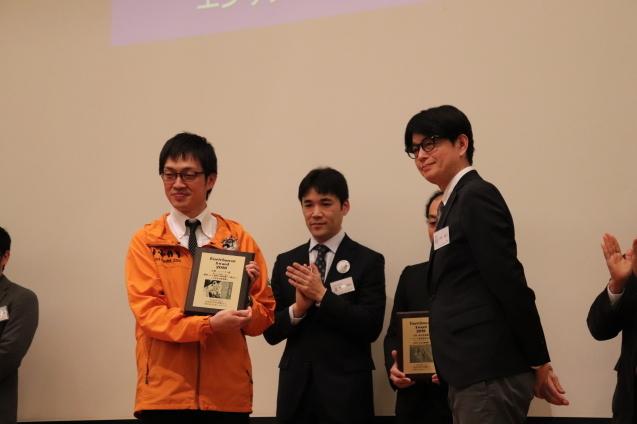 大賞を受賞しました!!!_c0290504_12565606.jpg