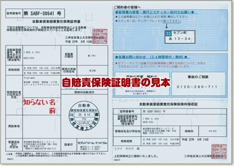 書類が無い原付やバイクの登録って仕事があるらしい_c0366604_03293419.jpg