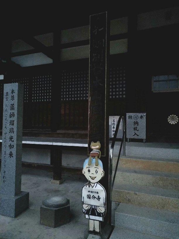 2019年秋 四国~しまなみ海道の旅16(5日目:愛媛県今治市)_b0044915_11260741.jpg