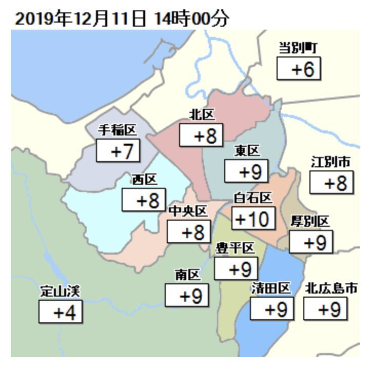 ほとんどの札幌の地域から積雪が消えました_c0025115_20493909.jpg