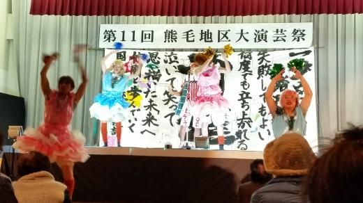 演芸祭_f0208315_18540965.jpg