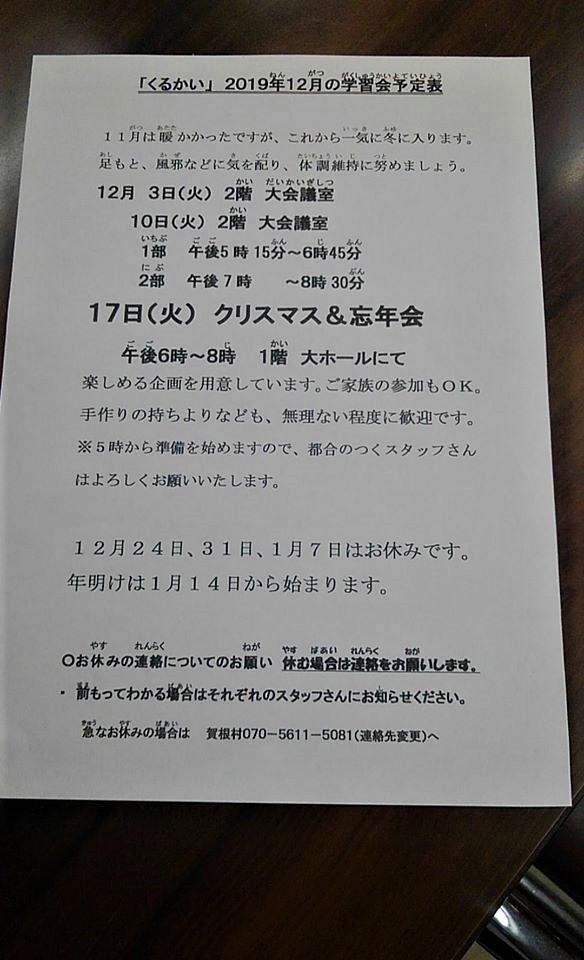 f0202120_20254647.jpg