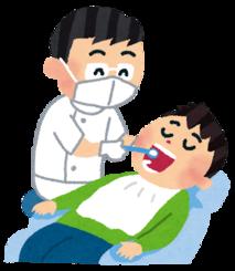 歯を大切に・・・_c0157523_07195297.png