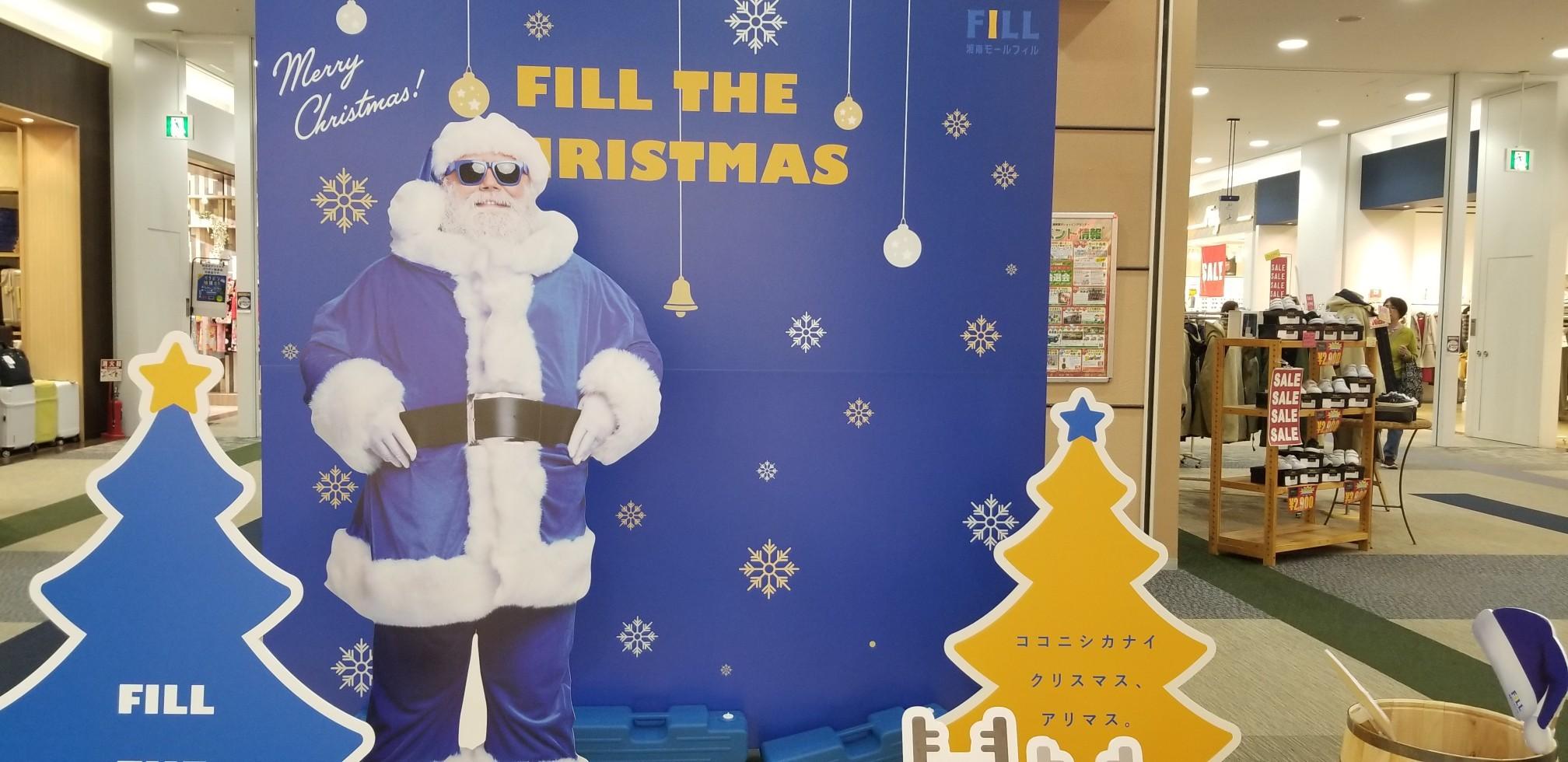 ♪令和元年★クリスマス&食模様(地元編)_d0162225_23283623.jpg