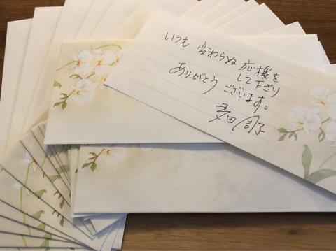 明日は「赤とんぼファンクラブ」多田周子・東京後援会のランチ会_b0099226_15532998.jpg