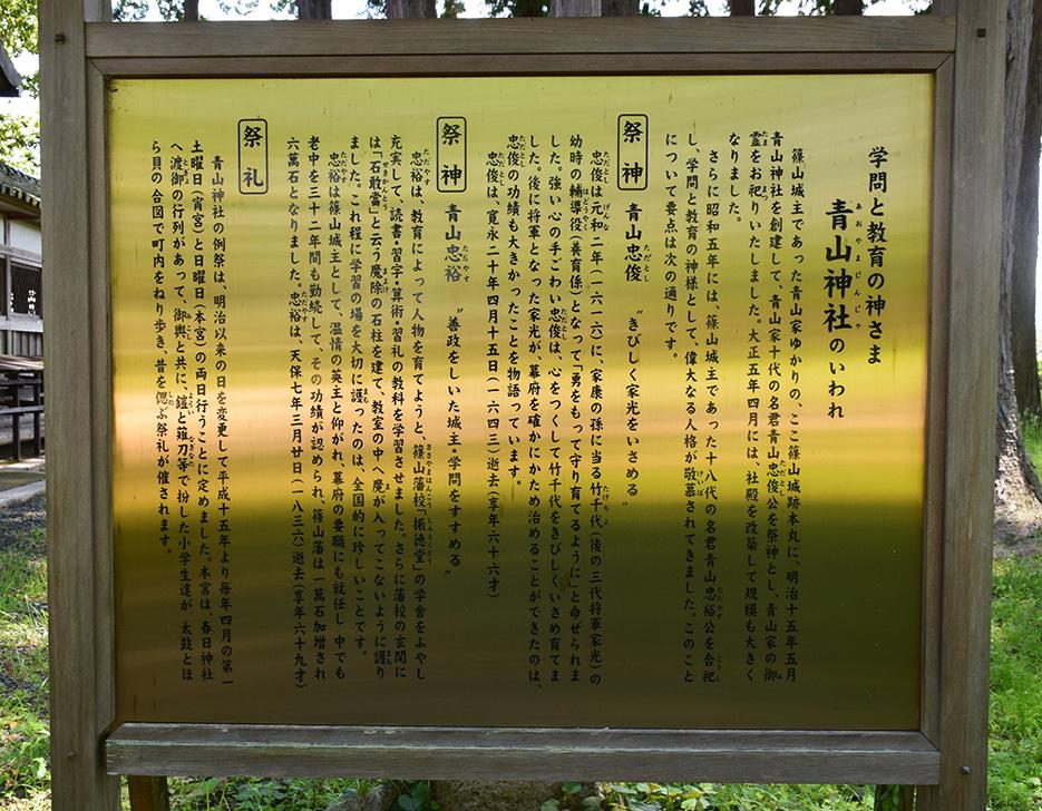 丹波国篠山城跡を歩く。 その4 ~本丸・天守台~_e0158128_17254151.jpg