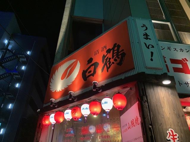 松本遠征記~2日目~_b0000829_09020557.jpg