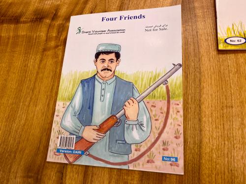 アフガニスタン教育支援活動の絵本が出来上がりました❣️❣️_a0071934_18361810.jpg