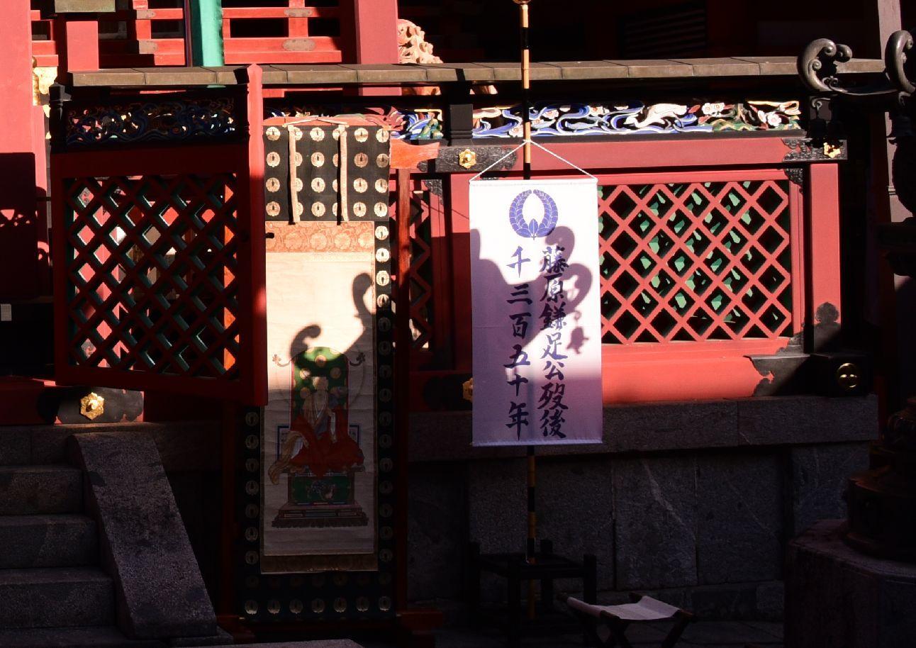維摩経と談山神社(藤原鎌足)_a0237937_23041130.jpg