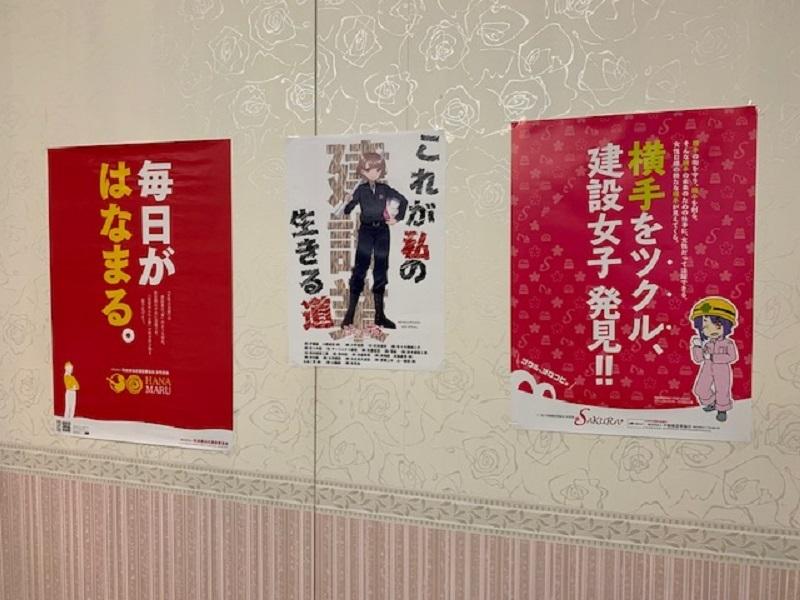 建設業女性スキルアップ研修会_e0341538_14174872.jpg