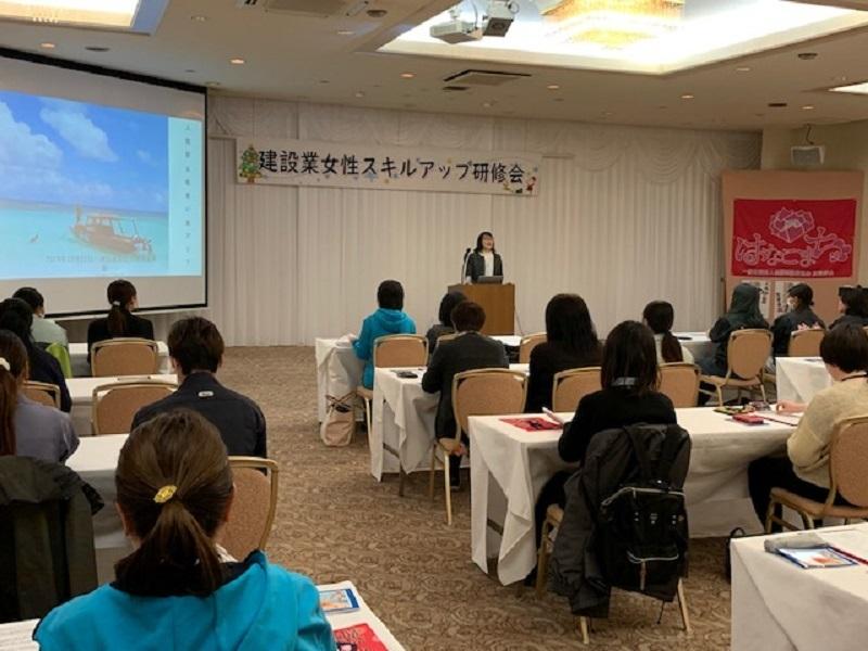 建設業女性スキルアップ研修会_e0341538_14180395.jpg