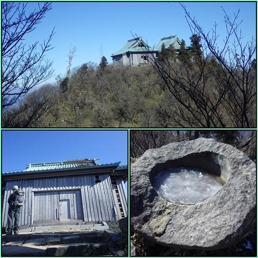 英彦山へ・・干支の置物を求めに_e0164643_15530352.jpg