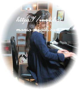 ピアノ教室通信☆勉強会お知らせ☆質を整える_d0165645_17024793.jpg