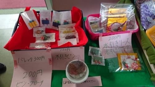 川之江南中の文化祭_e0181051_11511028.jpg