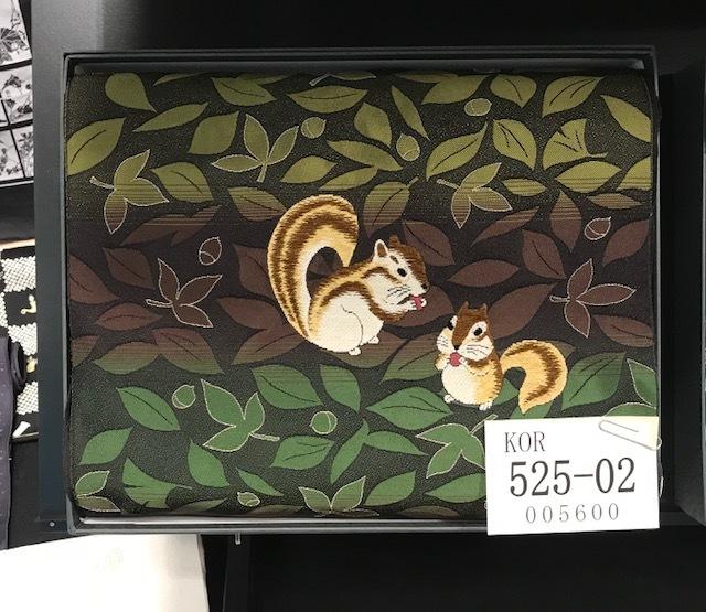 大秀華展・新しい色柄の袋帯・新作可愛いリスの名古屋帯。_f0181251_18140590.jpg
