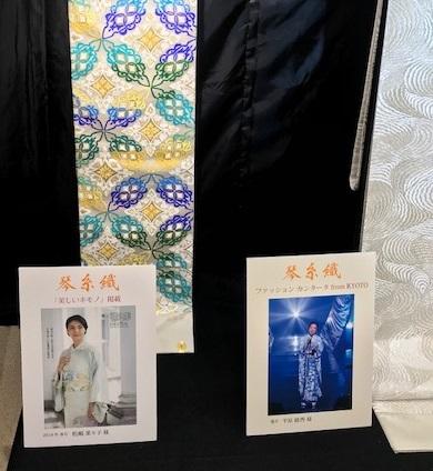 大秀華展・新しい色柄の袋帯・新作可愛いリスの名古屋帯。_f0181251_18183990.jpg