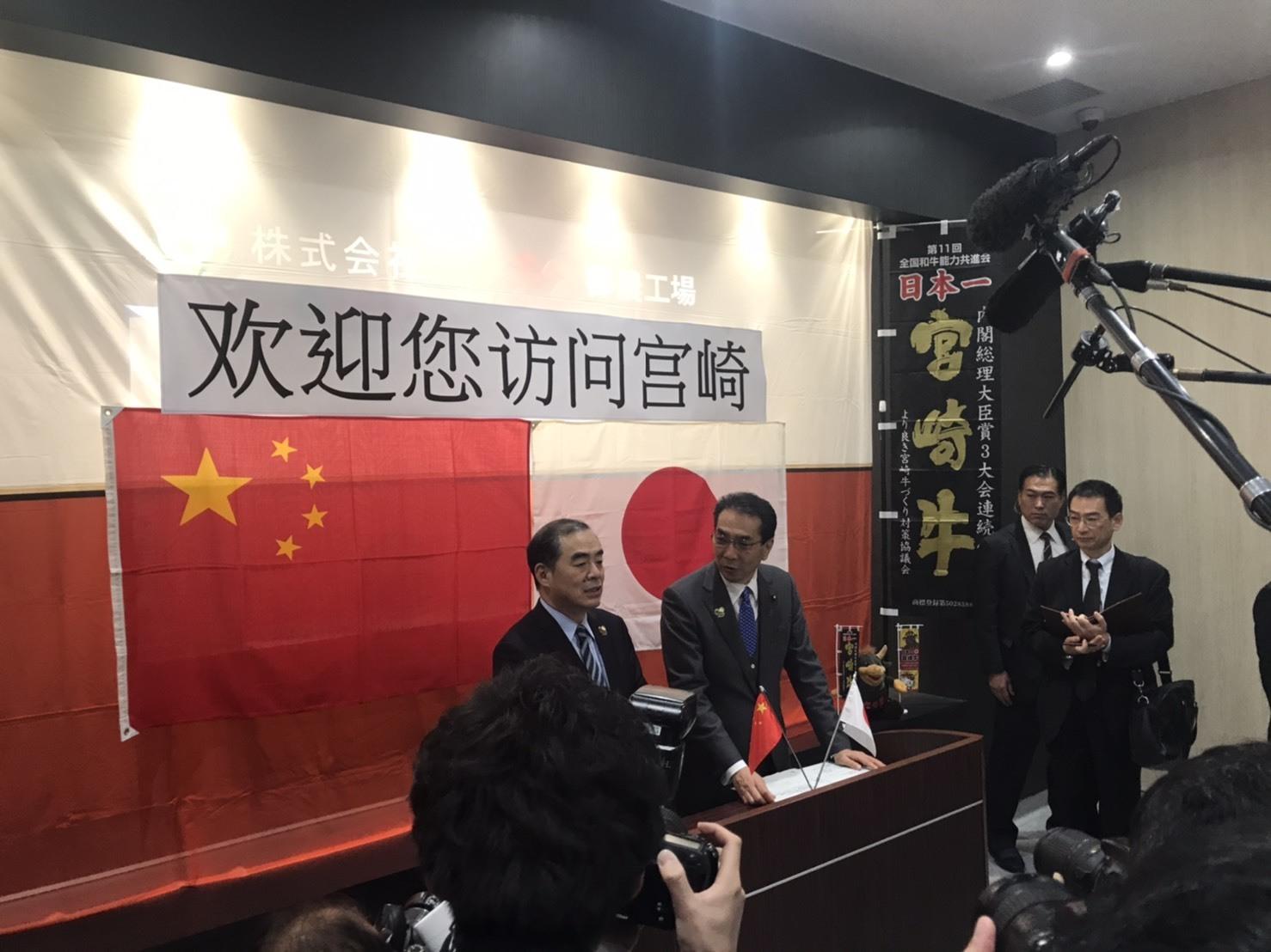 中国大使ミヤチク視察&スマート農業視察_a0143152_20424523.jpeg