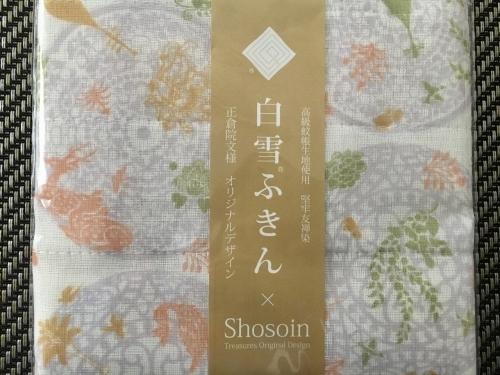 雨の鎌倉、買いまくり食べまくり_e0326953_17504166.jpg