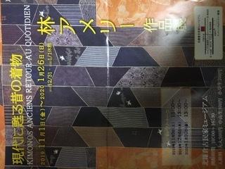雨の鎌倉、買いまくり食べまくり_e0326953_20043734.jpeg