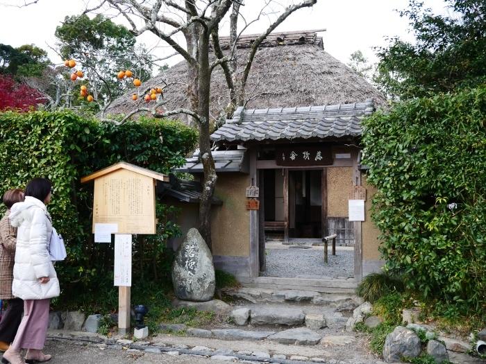 嵯峨・嵐山めぐり、6、落柿舎  2019-12-14 00:00    _b0093754_23234109.jpg