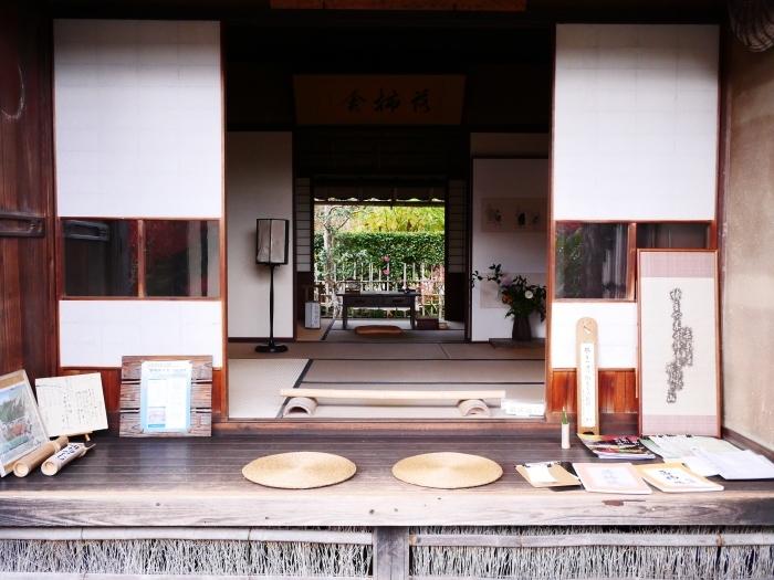 嵯峨・嵐山めぐり、6、落柿舎  2019-12-14 00:00    _b0093754_23252656.jpg