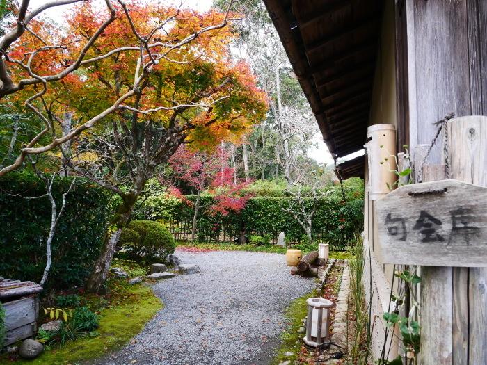 嵯峨・嵐山めぐり、6、落柿舎  2019-12-14 00:00    _b0093754_23255112.jpg