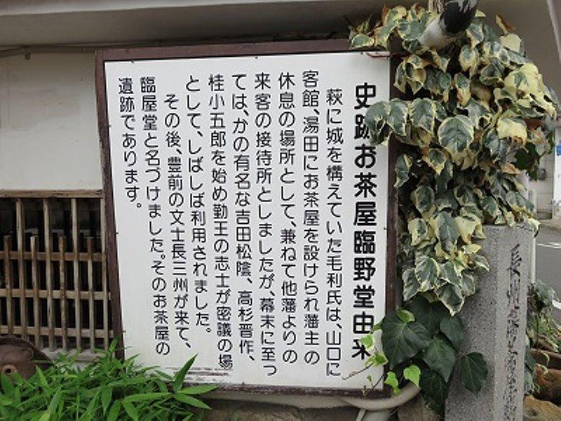 山口市の湯田温泉_c0112559_08082010.jpg