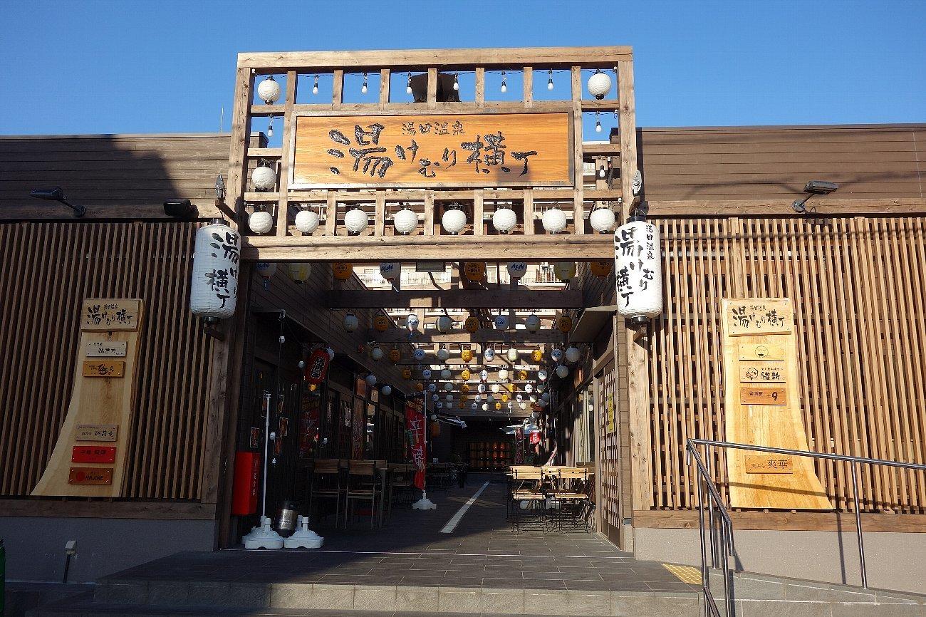 山口市の湯田温泉_c0112559_08111412.jpg