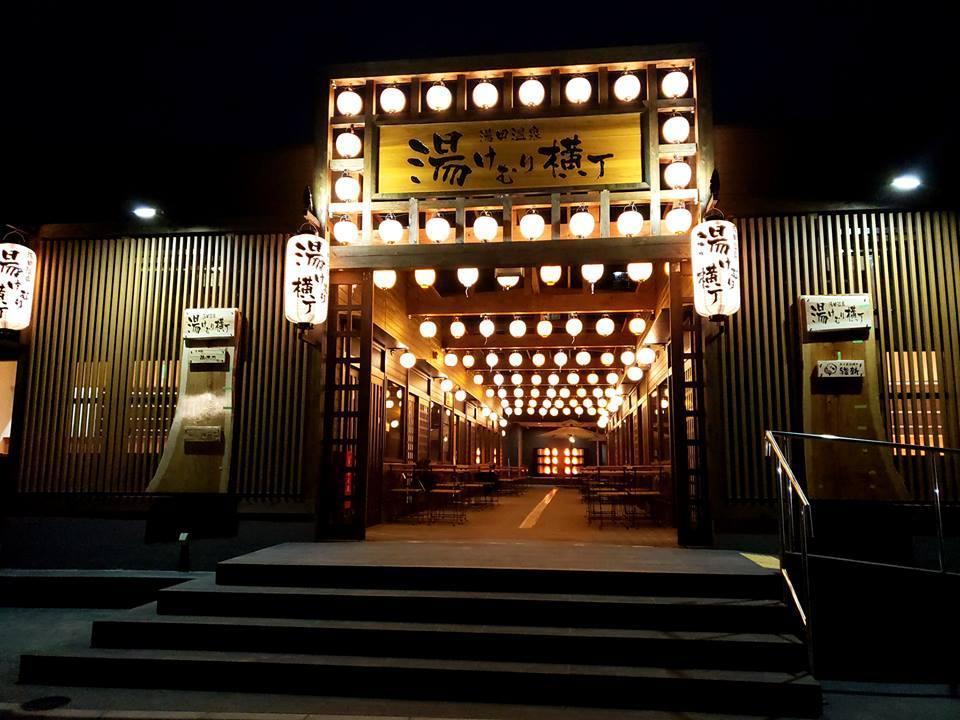 山口市の湯田温泉_c0112559_08134186.jpg
