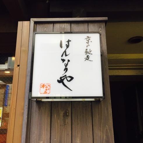 韓国のお友達が日本に♪N.Flyingのライブへ!!_f0054260_17555302.jpg