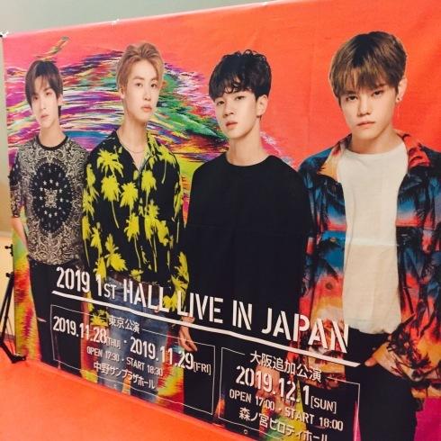 韓国のお友達が日本に♪N.Flyingのライブへ!!_f0054260_17585668.jpg