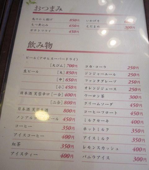 佐久・レストランかしわ * メニュー豊富な手作り洋食の店♪_f0236260_22473761.jpg