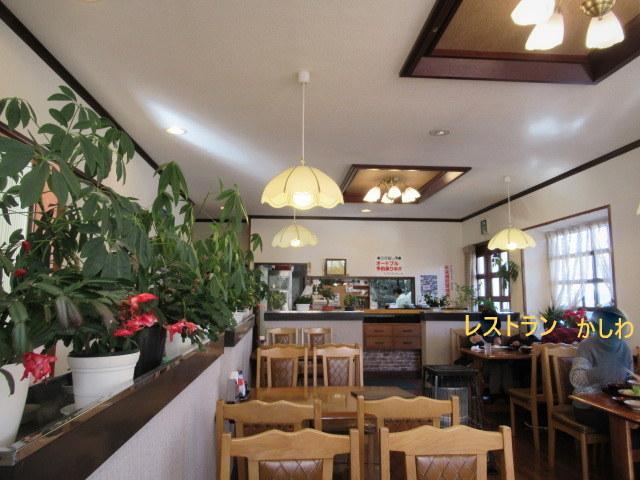 佐久・レストランかしわ * メニュー豊富な手作り洋食の店♪_f0236260_22480192.jpg