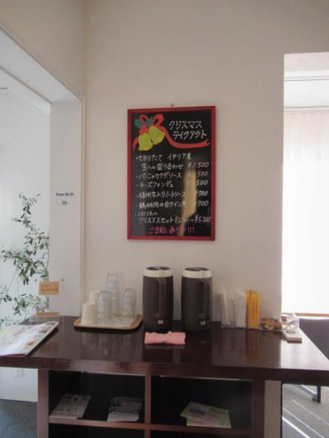 パニーニ&スープ ホリウチカフェ * Tea Timeに再訪♪_f0236260_23444610.jpg