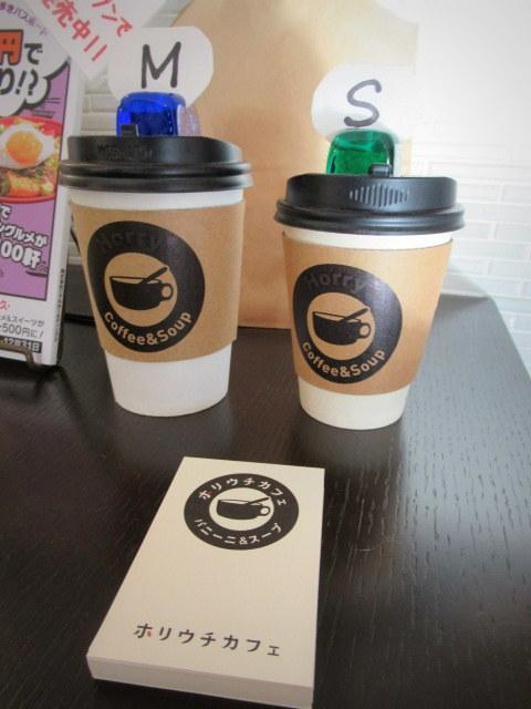 パニーニ&スープ ホリウチカフェ * Tea Timeに再訪♪_f0236260_23450914.jpg