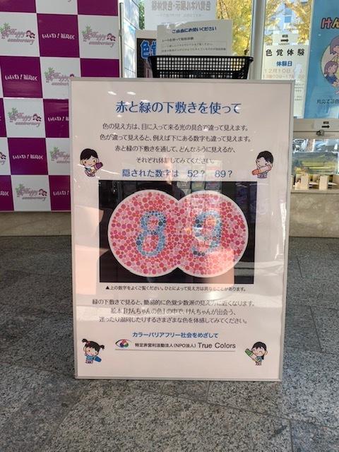 福島区役所のイベントは終わりました_f0256164_11032630.jpg