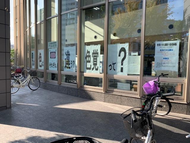 福島区役所のイベントは終わりました_f0256164_11042699.jpg