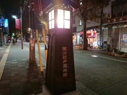 柳家三三独演会 @深川江戸資料館_c0100865_22565429.jpg