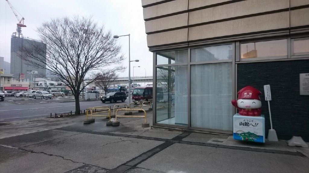 函館駅_b0106766_19375201.jpg